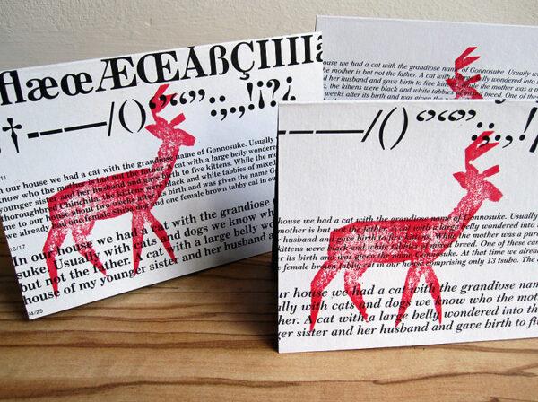 HIrsch Klappkarte grusskarte von renna deluxe vintage papier